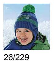 """Шапка с шарфом для мальчика """"75"""""""