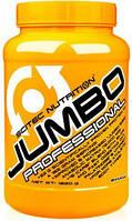 Гейнер Scitec Nutrition Jumbo Proffesional (1620 g)