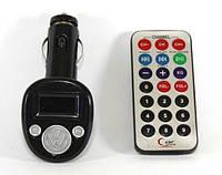 Фм-Модулятор, трансмиттер FM MOD. 180.