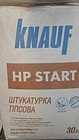 Стартовая шпаклевка Кнауф , Knauf HP START , 30 кг