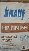 Финишная шпаклевка Кнауф , Knauf HP FINISH , 25кг