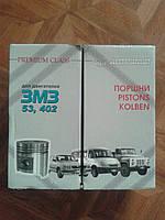Поршень цилиндра ГАЗ-53, УАЗ, ГАЗ-24, ГАЗ-3302 4шт. (d=92,0) АВТРАМАТ