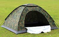 Палатка туристическая на 4 человека 2 X 2м