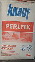 Гипсовый клей Perlfix 30 кг, Кнауф , Knauf