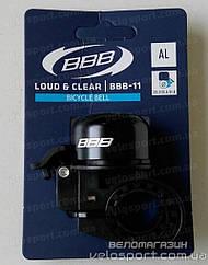 """Велосипедный звонок BBB-11 """"Loud & Clear"""" чер."""