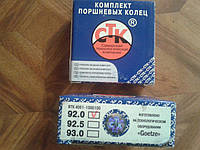 Кольцо поршневое d=92,0мм ГАЗ-53, УАЗ, ГАЗ-24, ГАЗ-3302 узкие (пр-во СТК GOETZE) (4поршня)