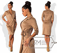 Женское   платье на запах с поясом замш