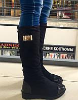 Сапоги зима тракторы лаковый носок