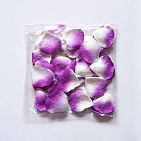 Лепестки роз искусственные (бело-фиолетовые) 600 шт, фото 1