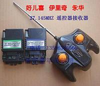 Контроллер детского электромобиля XH-6V
