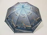 "Детский зонт  5-9 лет ""World of Tanks"" и ""World of Warships"" Война машин."