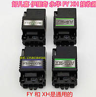 Контроллер FY-6V 27Mhz детского электромобиля