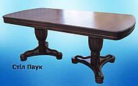 Стол Паук 2 х 1 ( 50 см )