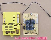 Контроллер A-JT-2.4G-3B27-B Детского электромобиля S-618