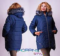 Зимняя куртка больших размеров 52-58 на тройном синтепоне