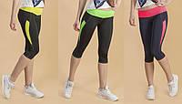 Женские спортивные лосины, леггинсы, капри со вставками, фото 1