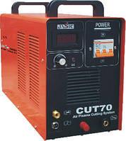 Аппарат для плазменной резки CUT70(L133)-380V