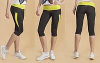 Женские спортивные лосины, леггинсы, капри с желтыми вставками, фото 1