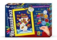 Набор для творчества Вышивка крупным бисером и лентами детская Снеговик , Danko Toys, БВ-02-01