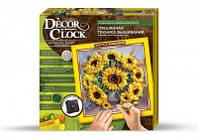 Набор для творчества Decor clock часы вышитые лентами и бисером Подсолнухи, Danko Toys, DС-01-05