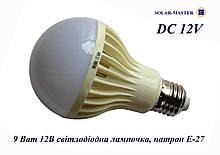 Светодиодная лампочка DC 12 В 9 Ватт патрон Е-27