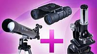 Набор - мощный телескоп,микроскоп,бинокль Opticon