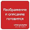 000-4 Довідник Логос БШ Фізика 009-11 кл в таблицях і схемах Почтаре