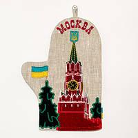 Прихватка Лен / Аппликация Москва Украинская