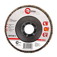 Диск шлифовальный лепестковый 115*22мм, зерно K100
