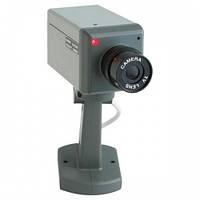 Камера муляж, камера обманка DUMMY XL018