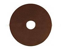 Диск заточной FORTE  (100*3,2*10 mm)