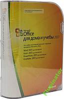 Microsoft Office для дома и учебы 2007 Лицензия!