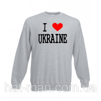 "Свитшот мужской ""I love UKRAINE"""