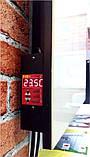 Вбудований терморегулятор 2в1 для інфрачервоної панелі опалення КРІП, фото 6