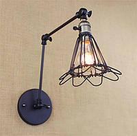 Светильник настенно-потолочный [ Arm cage trap LOFT ]