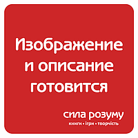 Ф Эксмо Гиблое место (мягк) Темные врата Грановский