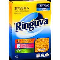 Мыльное средство для стирки с желчью (стружка) Ringuva 400 гр