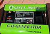 Генератор газовый Greenpower CC3000 LPG/NG-B , фото 2