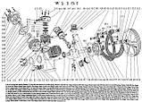Деталировка компрессора (Remeza W115II) запчасти, фото 2