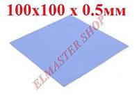 Теплопроводящая прокладка (термопрокладка) силиконовая  0.5мм