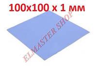 Теплопроводящая прокладка (термопрокладка) силиконовая  1мм