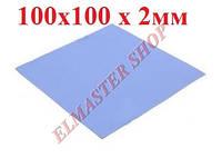 Теплопроводящая прокладка (термопрокладка) силиконовая  2мм