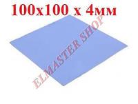 Теплопроводящая прокладка (термопрокладка) силиконовая  4мм
