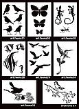 Трафарет дизайнерский artFauna 35, Кот и мышь, 64*44см, фото 2
