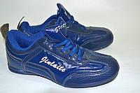 Кроссовки подростковые лак синие OK-9081, фото 1