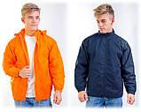 Куртки с логотипом, логотип на куртках, фото 3
