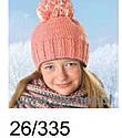 Зимняя шапка с балабоном для девочки персиковая (AJS, Польша), фото 4