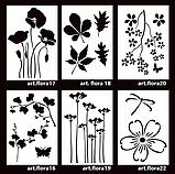 Трафарет декоративный DeLine Flora,  64*44см, фото 2