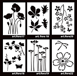 Трафарет для декора artFlora 25, Бабочки и мак, 64*44см, фото 2