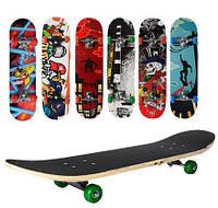 Скейт MS 0321 (6 видов)